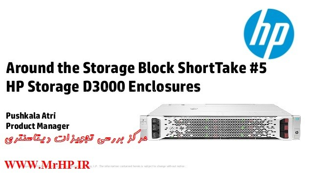 hp-shorttake-5the-new-hp-storage-d3000-enclosure-1-638
