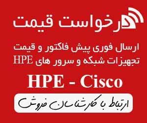 مستر اچ پی | بررسی و فروش سرور های HP