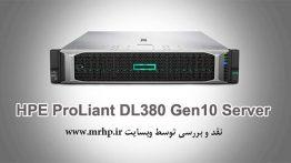 main a 262x147 - نقد، بررسی و معرفی سرور HPE DL380p Gen10
