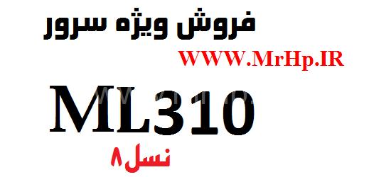 ایران نمایندگی سرور اچ پی HP CENTER IRAN