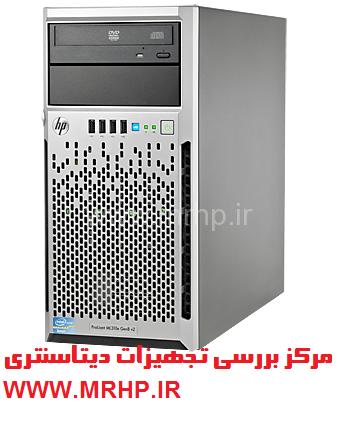 فروش سرور HP Proliant Server ML310e G8