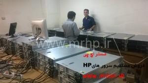 سرور hp قیمت,سرور hp قیمت,قیمت سرور hp dl380 g9,قیمت سرور hp dl380p g8,قیمت سرور