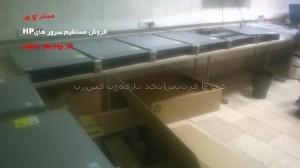 سرور فروش سرور hp dl180 g9hp
