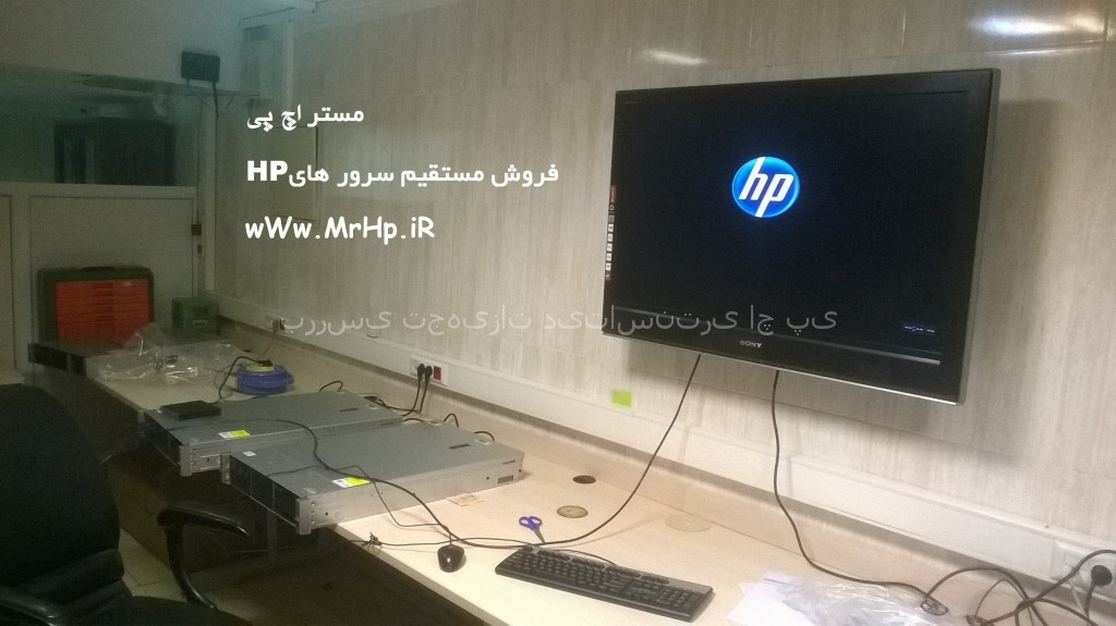 سرور-hp, dl380,G9, DL380G9, ML350, ML310,سرور hp ML110, DL580,hp proliant server dl380 g9 , HP Server ProLiant DL380 G9 , فروش سرورهای اچ پی, اچ-پی, dl-380-g9, server, hp, سرور, G9, ML310-سرور, DL-380-G9, DL380-G8, DL380G7, سرور-HP, HP-رم , هارد-HP, نمایندگیHP, اورجینال, قیمت, فروش , استعلام, hpقیمت ,تعمیر, dl380g8, dl-380-g7, سرور-hp, dl380,G9, DL380G9, ML350, ML310, ML110, DL580, DL 380 G9,G 9,DL ,380 ,G9, HP , نمایندگی,درایورhp, ,قیمت سرور DL 380 G9,سرور hp قیمت, فروش سرور , فروش سرور hp ,G9 ,سرور های hp , خرید سرور hp ,خرید سرور , سرور اچ پی , اچپی, dl380g9,server,hp,سرور, سرور hp,hp سرور,G9,سرورML310, DL380G9,DL380G8,DL380G7,سرورHP,رمHP ,هاردHP,اورجینال,قیمت,DL 380 G9, فروش ,استعلام, hpقیمت,,ibm, سرور ibm,ibm استوریج ,DL 380 G9